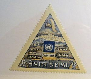 NEPAL Sc# 89 ** MNH triangle postage stamp, architecture,  fine +