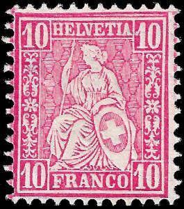 Switzerland 1881 Sc 62. Zu 45 mng 2011 SCV is $7.00