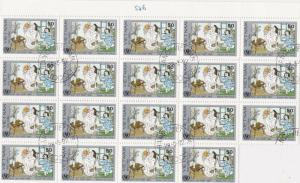 Vietnam Ladies with Child Stamps Crafts Decoupage or Collect Ref 28310