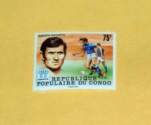 Congo - 442, MNH - Soccer. SCV - $0.70