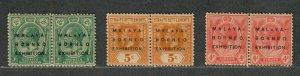 Straits Settlements Sc#151d, 154d, 155d M, Malaya Borneo Exhibition Wmk #3 Pairs