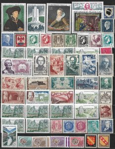 COLLECTION LOT OF 56 FRANCE MH 1944+ STAMPS CLEARANCE