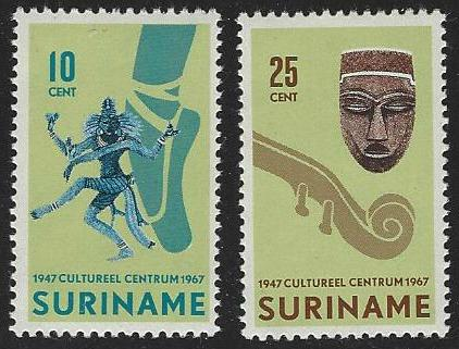 Suriname #347-348 MNH Full Set of 2