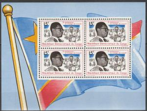 Congo #573 MNH  (S1391L)