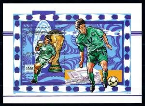Libya 1998 WORLD CUP 1998 FOOTBALL PLAYERS s/s Perforated Mint (NH)