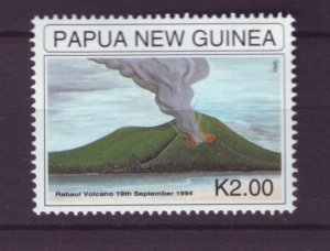 J21895 Jlstamps 1995 png set of 1 mnh #884 volcano
