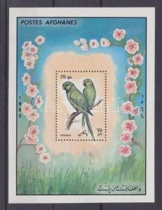 Afghanistan stamp 1985 Birds MNH WS83182