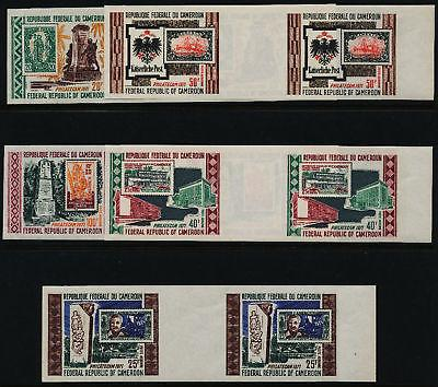 Cameroun C171-5 Imperf Gutter Pairs MNH Stamp on Stamp