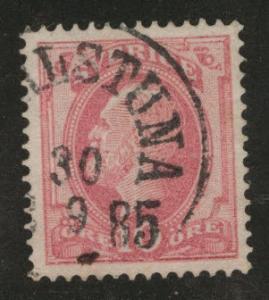 SWEDEN Scott 39 used 1885
