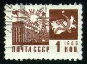 Russia #3257 Congress Palace, Moscow, CTO (0.25)