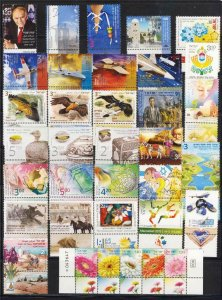 ISRAEL 2013 COMPLETE YEAR 35 STAMPS + 4 SOUVENIR SHEETS IN SPECIAL ENVELOPE MNH