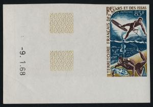 Afars & Issas C52 imperf MNH Water Skiing, Diver, Fish