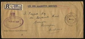 SOLOMON IS 1937 Registered OHMS cover, Tulagi Registered Letter cds.......95630A