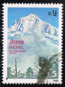 Nepal ~ #387 ~ Mt Dhaulogiri ~ Used