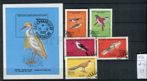 265157 Madagascar 1986 year used stamps set+S/S BIRDS