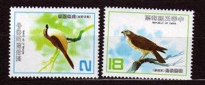J22998 JLstamps 1983 taiwan china mnh set #2380-1 birds
