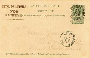 Belgium 5c Coat of Arms Postal Card 1896 Blankenberghe to Heyst-sur-Mer.