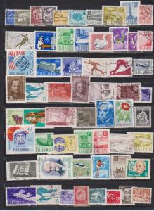 LOT OF DIFFERENT STAMPS OF ROMANIA USED (59) LOT#108