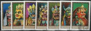 MONGOLIA CTO Scott # 616-622 Masks (7 Stamps)