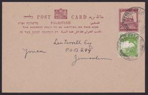 PALESTINE 1941 4m postcard uprated used Tiberias to Jerusalem...............5423