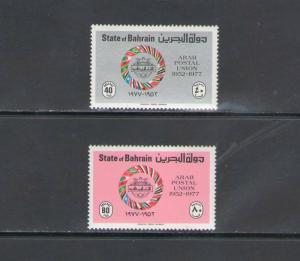 BAHRAIN:  Sc.254-55 /** ARAB POSTAL UNION **/ Complete Set/ MLH.