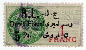 (I.B) France Colonial Revenue : Lebanon Duty 5ps on 1Fr OP