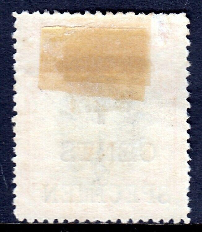 NORTH BORNEO — SCOTT 91s (SG 112s) — 1899 4¢ ON 5¢ SPECIMEN — MH — SG £26