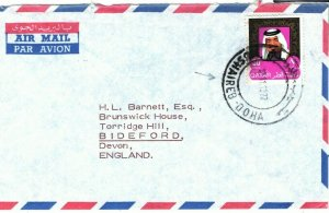 Gulf States QATAR Cover Mushaireb Commercial Air Mail Devon Gift Co. 1977 FC217