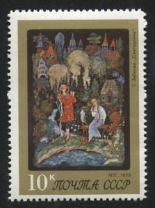 Russia  4400-4404 MNH