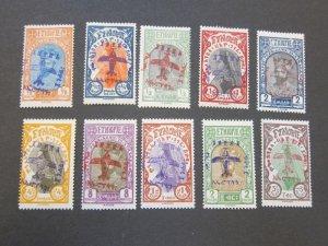 Ethiopia 1929 Sc C1-10 set MH