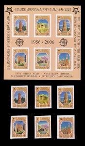 KYRGYZSTAN 50th ANNIVERSARY EUROPA FIRST STAMP ISSUES. SCOTT 273 - 78.