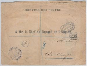 SPAIN  España  POSTAL HISTORY - COVER: SOBRE en franquicia a POLA-POLICARPO 1903