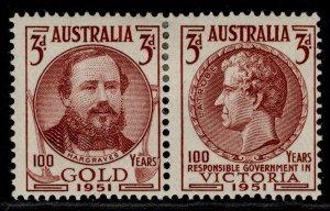 AUSTRALIA GVI SG245a, horiz pair 245/246, M MINT.