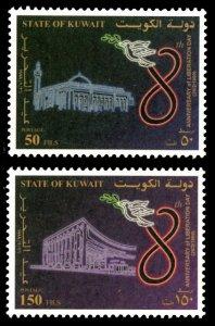 Kuwait 1999 Scott #1440-1441 Mint Never Hinged