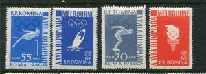 Romania #1448-51 Mint (Box2)