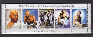 Turkmenistan 1999 GANDHI APOSTLE OF PEACE Strip (5) Perforated MNH