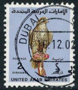 United Arab Emirates Scott 306 Used.