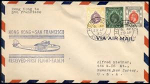 HONG KONG 1937 First Clipper Flight to San Francisco, high value stamps, VF