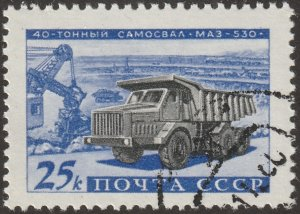 Russia, Scott# 2397, mint, cto, single stamp,#2397