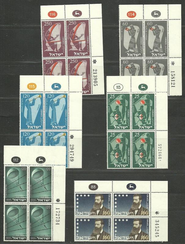 ISRAEL Very Fine MNH 6 x Corner Blocks of 4 Stamps With Plate Numbers