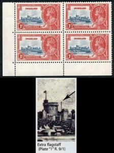 Swaziland SG21a Silver Jubilee 1d Variety Extra Flagstaff in Block of 4 m/m