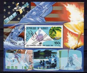 Djibouti 1980 Mi#Bl.12A LAKE PLACID OLYMPIC GAMES/SPACE Souvenir Sheet Fine Used