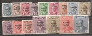 Iraq SC 210-25 Mint, Never Hinged