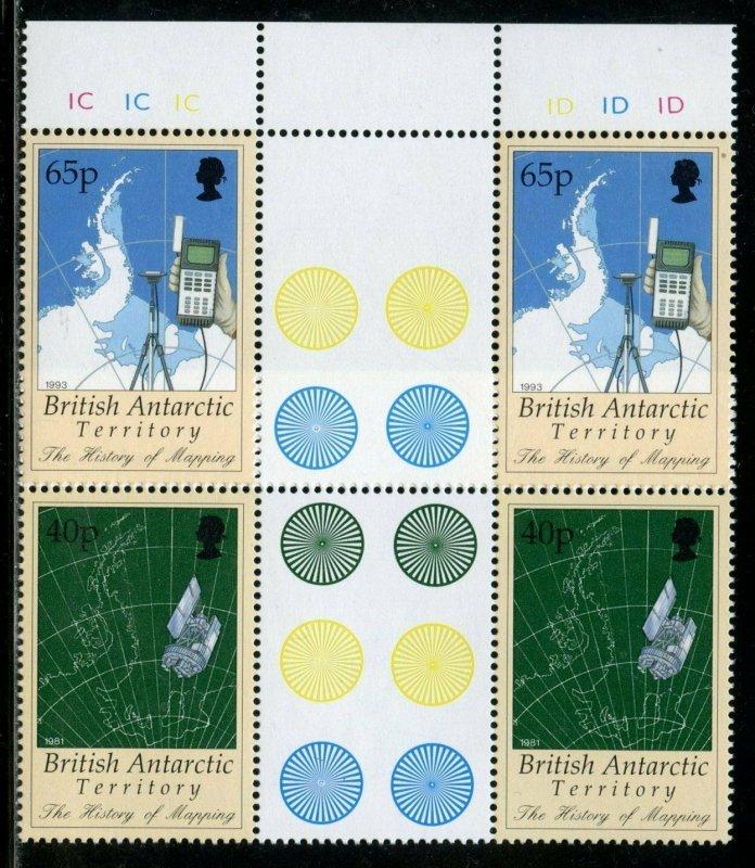 BRITISH ANTARCTIC TERRITORY SCOTT#253/57 GUTTER PAIRS MINT NH-SCOTT VALUE $36.50