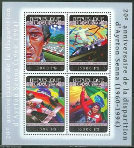 GUINEA 2014 20th MEMORIAL ANNIVERSARY OF AYRTON SENNA  SHEET MINT NH
