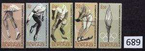 $1 World MNH Stamps (689), Burundi, Innsbruck Winter Olympics, set of 5 perf