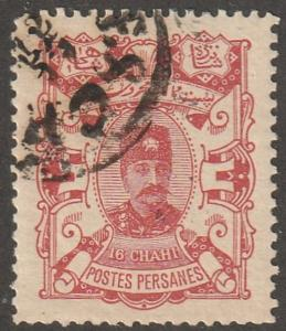 Persian/Iran Stamp, Scott# 95, 16ch, HR, Gum, huge margins, #APS95