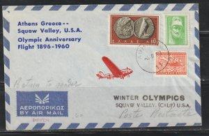 Greece  Olympics Anniversary Flight   Cover