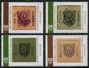 HERRICKSTAMP NEW ISSUES DOMINICAN REPUBLIC Sc.# 1587-90 Anniv. First Stamps