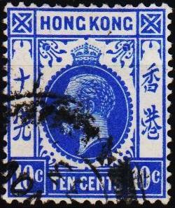 Hong Kong. 1912 10c S.G.124 Fine Used